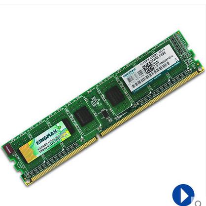 Раздел Kingmax/побед DDR3 2 ГБ 1333 МГц настольного компьютера памяти 2G DDR3