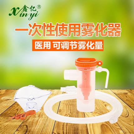 Одноразовые использование распыление поглощать вводить устройство ребенок маска для лица для взрослых укусить рот распыление машина оснащена модель врач больница в этом же моделье