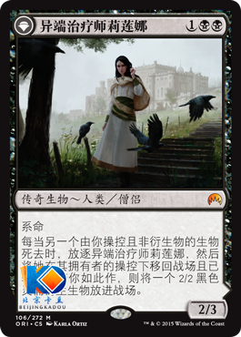 [Beijing cadou] lilena, the heretic therapist of the origin of Wanzhi / lilena, the fearless Necromancer