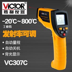 胜利 工业级高精度红外测温仪 手持测温枪 非接触式 温度计