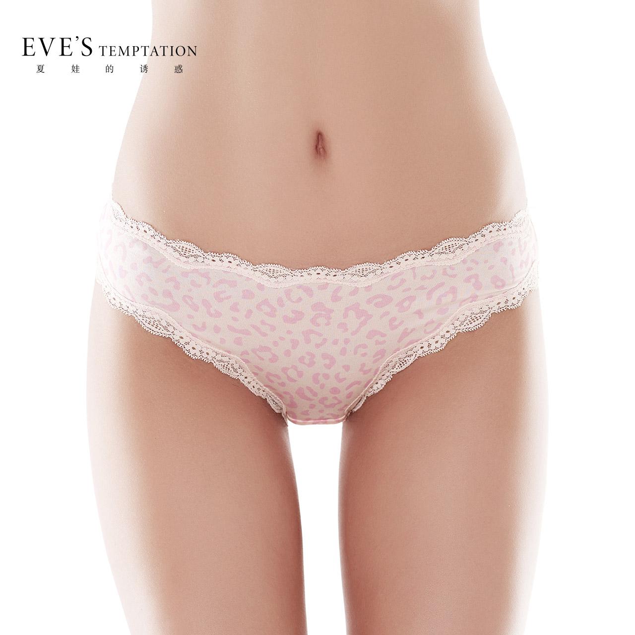 夏娃中腰新款白色青年的诱惑粉色性感豹纹边莫代尔面料基础三角裤