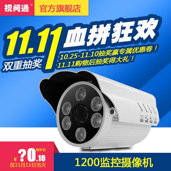 1200线监控摄像头模拟室外夜视探头器红外摄像机家用枪机高清