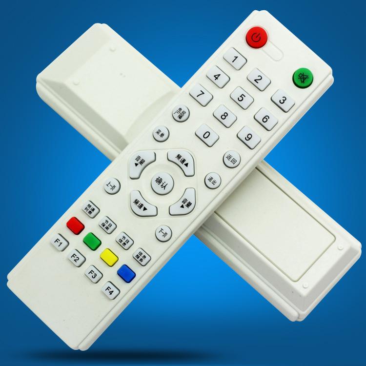 大长尺寸14cm中九号机顶盒遥控器中星九9接收遥控器质量好 彩键
