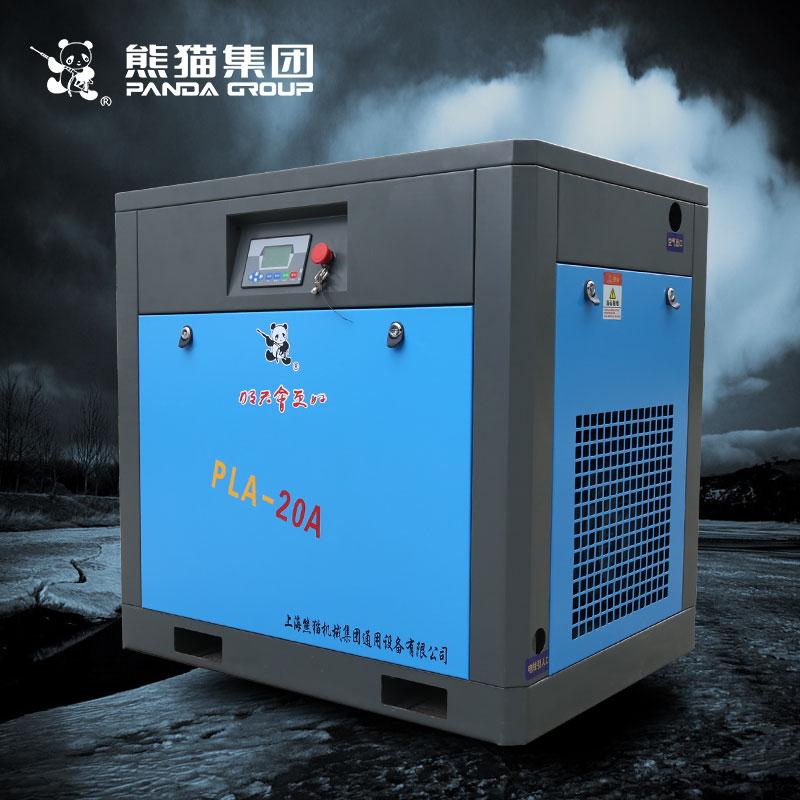 PANDA/熊猫节能直联式空压机15KW静音节能螺杆式空气压缩机20A