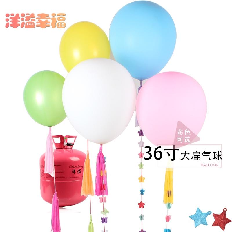 超大36寸圆形地爆气球加厚18寸婚庆摄影道具装饰氦气气球七夕大促
