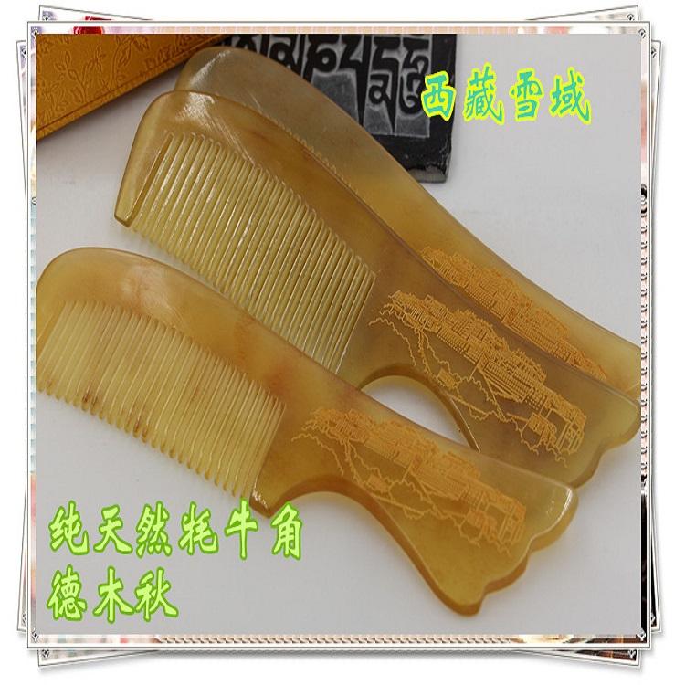 西藏旅游纪念品 天然正品牦牛角梳子刻布达拉宫 批发价23.50元