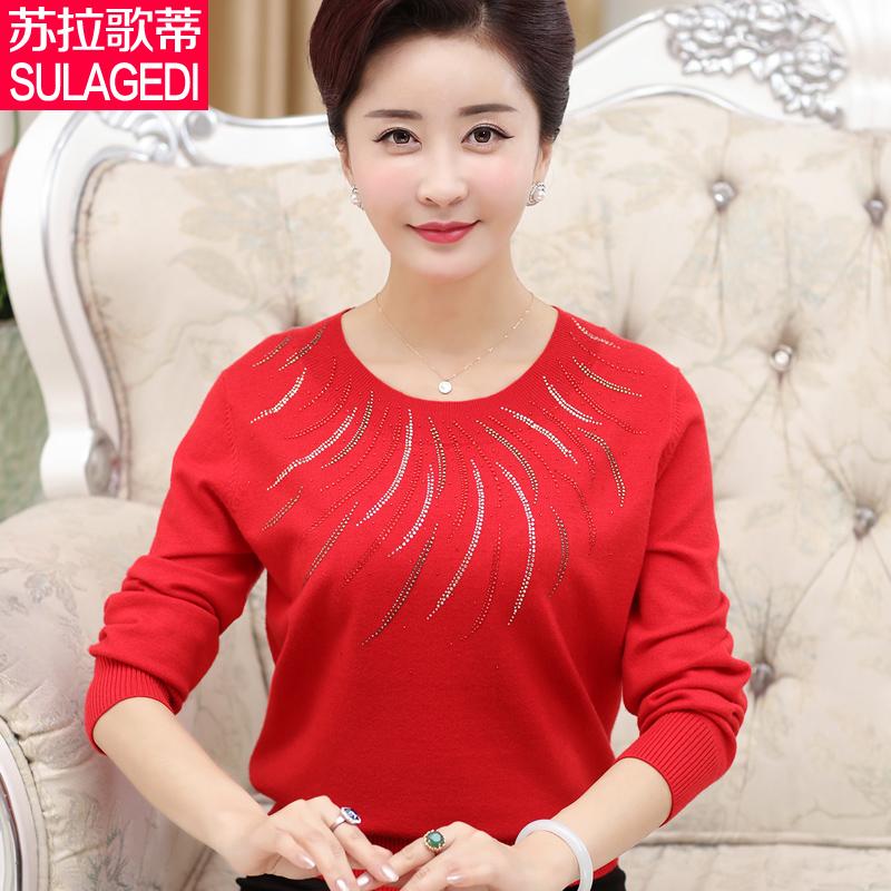 中老年女裝春裝長袖打底衫40~50歲媽媽裝薄毛衣中年女裝針織上衣
