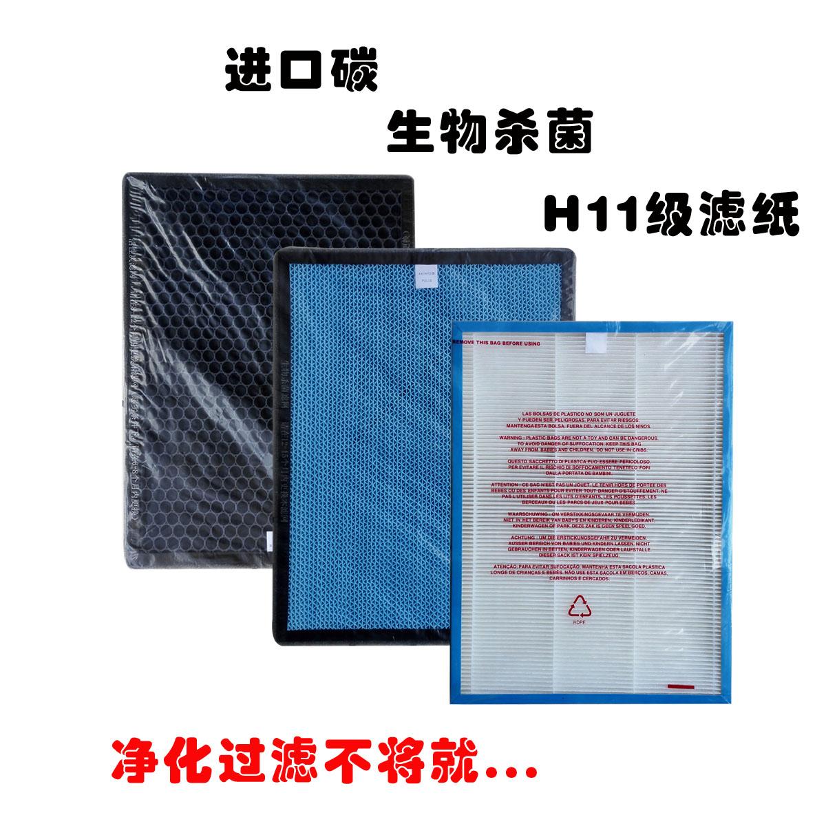 [陶乐比比净化,加湿抽湿机配件]TCL空气净化器过滤网器适用TKJF月销量1件仅售98元