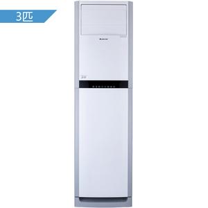 Gree/格力 KFR-72LW(72591)NhAa-3 悦雅3匹柜机定频立式冷暖空调