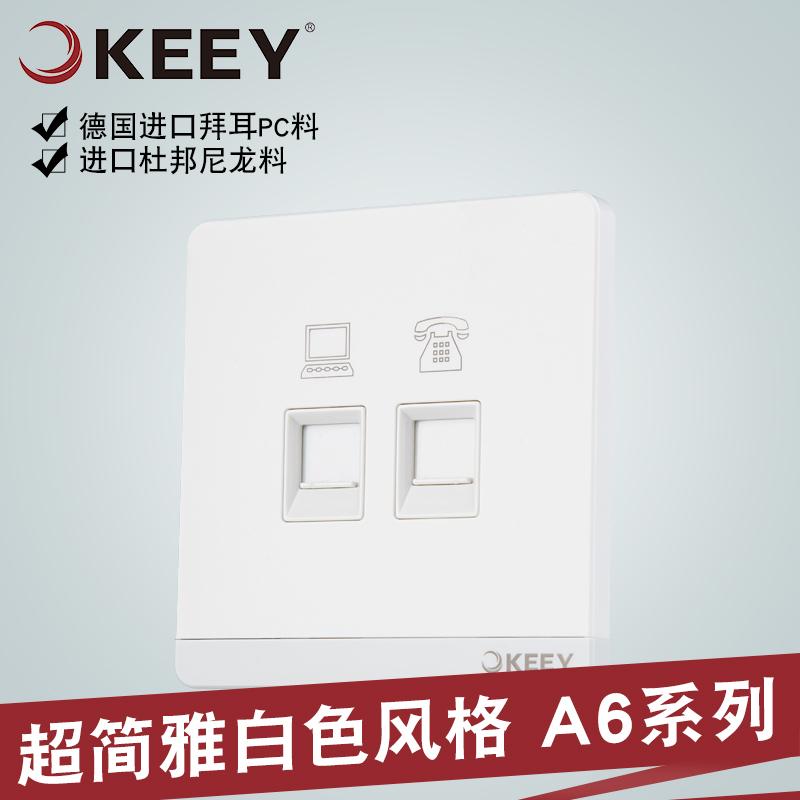 企一照明 开关插座面板 86型电脑电话插座 家用墙壁网络电话插座