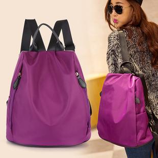 Нейлон рюкзак женщина лето рюкзак 2017 новый волна корейский дикий оксфорд холст мисс кража сумка пакет