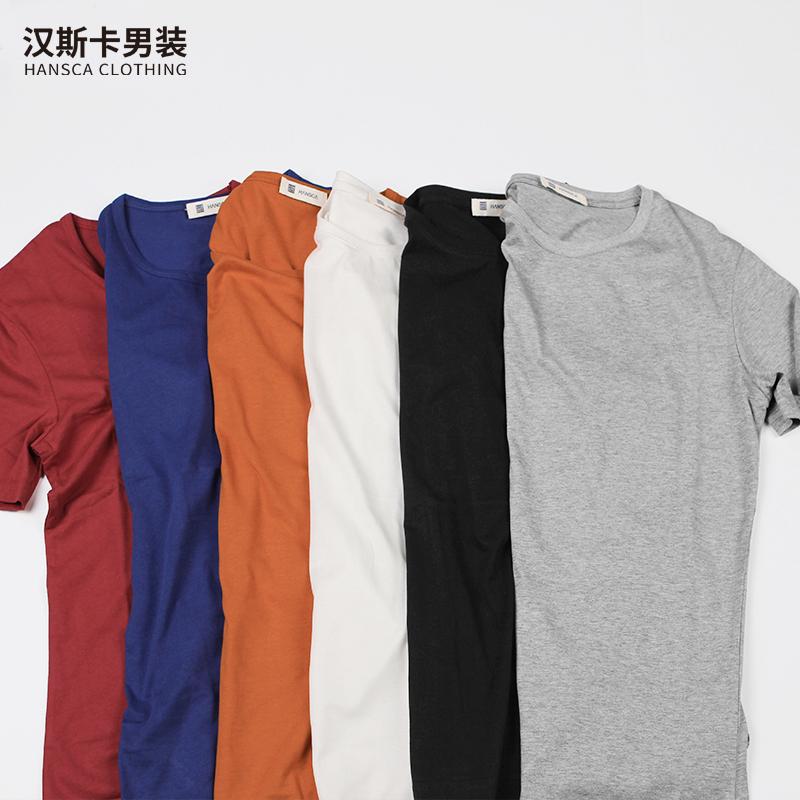 Hansca漢斯卡 男士純棉圓領短袖T恤打底衫 青年夏裝純色衣服