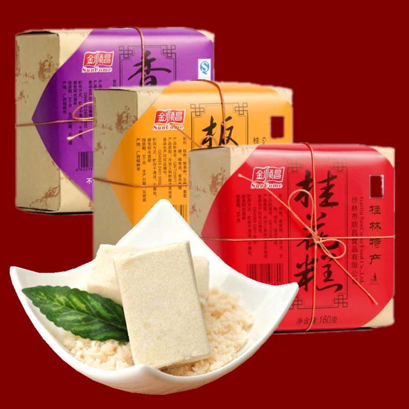 广西桂林特产 金顺昌桂花糕160g*4包绿豆糕板栗糕零食点心糕点
