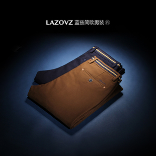 Lanz Dongkuan men s casual pants Slim Stretch embroidered blue vertical striped trousers small straight jeans long pants