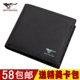 Seven wolves men s short paragraph money authentic cowhide leather wallet purse business and leisure Capilla folder