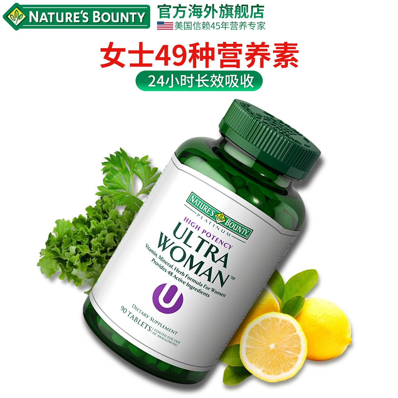 Природный сокровище супер травянистый мисс много видов комплекс размер сырье вегетарианец 90 лист VAVCVB коллаген белок фрукты и овощи сущность