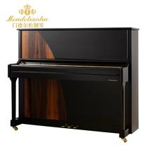 125BGA高端立式家用教学专业黑色拼花德国进口门德尔松钢琴