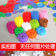 Wholesale snowflakes blocks safe plastic to hold baby kindergarten children educational toys assembled 12 color