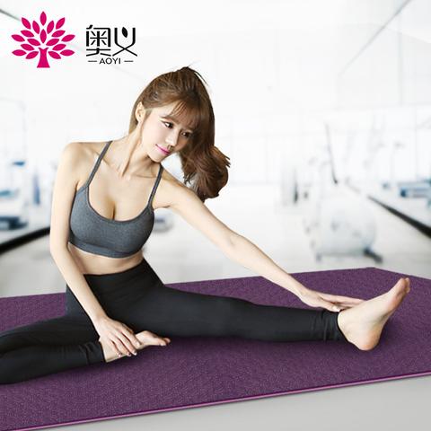 奥义tpe瑜伽垫女加宽加厚初学者运动瑜珈毯子加长防滑健身三件套