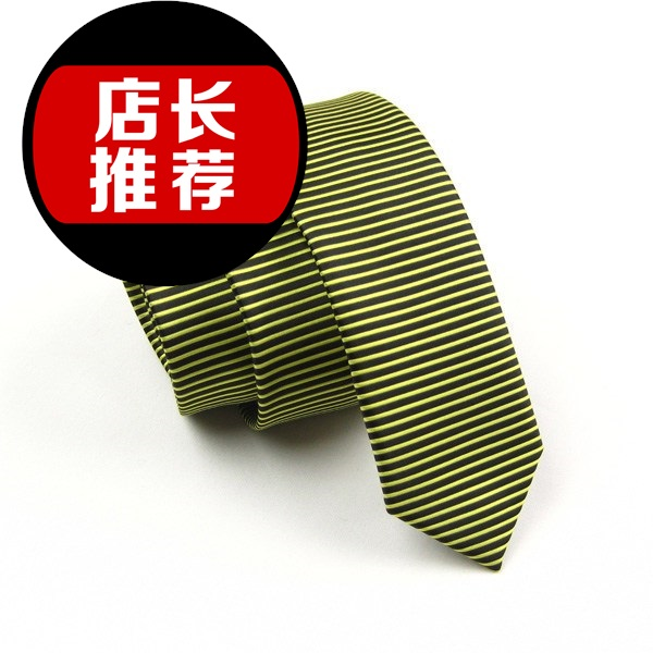 【】IFSONG 满80 时尚男士横条纹韩版休闲领带 5CM窄领带 1253