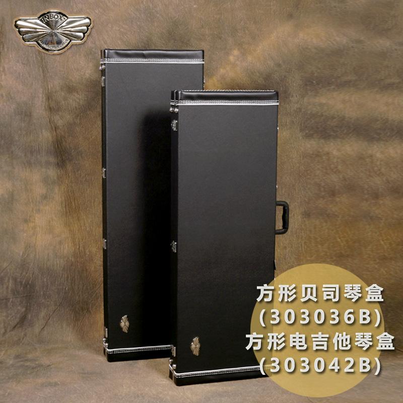 琦材 英搏 INBOX 电吉他盒贝司贝斯bass吉他盒方形琴盒琴箱木箱
