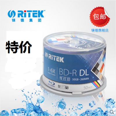 Original imported] Rhenium Disc BD-R DL 6-speed 50G Blu-ray double-speed printing 50 pieces in barrel