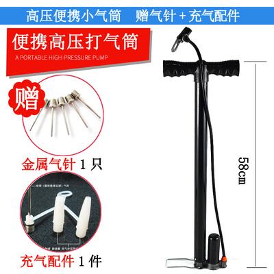 taobao agent MYSPORTS 52高压打气筒自行车家用迷你便携篮球单车充气筒 送气针