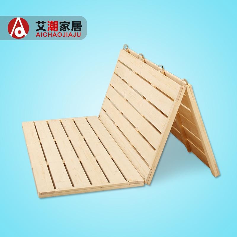 艾潮床板1.8米硬板硬床墊1.5硬實木墊木板定製木床架1.2