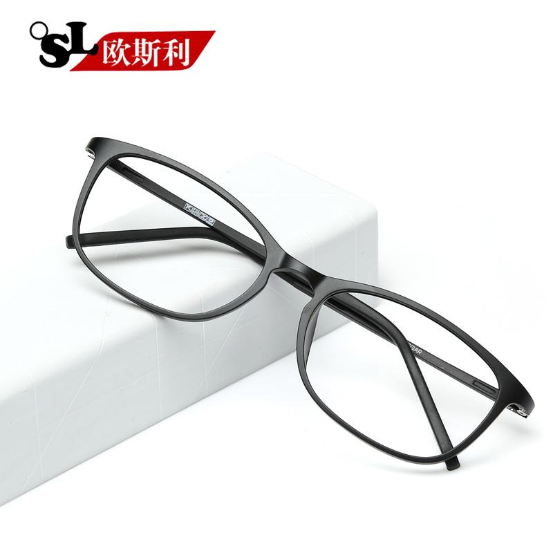 OU Sili подлинной ультра легкие лист очки очки кадр мужчин тенденция большой ящик ящик большой лица закончил очковые линзы