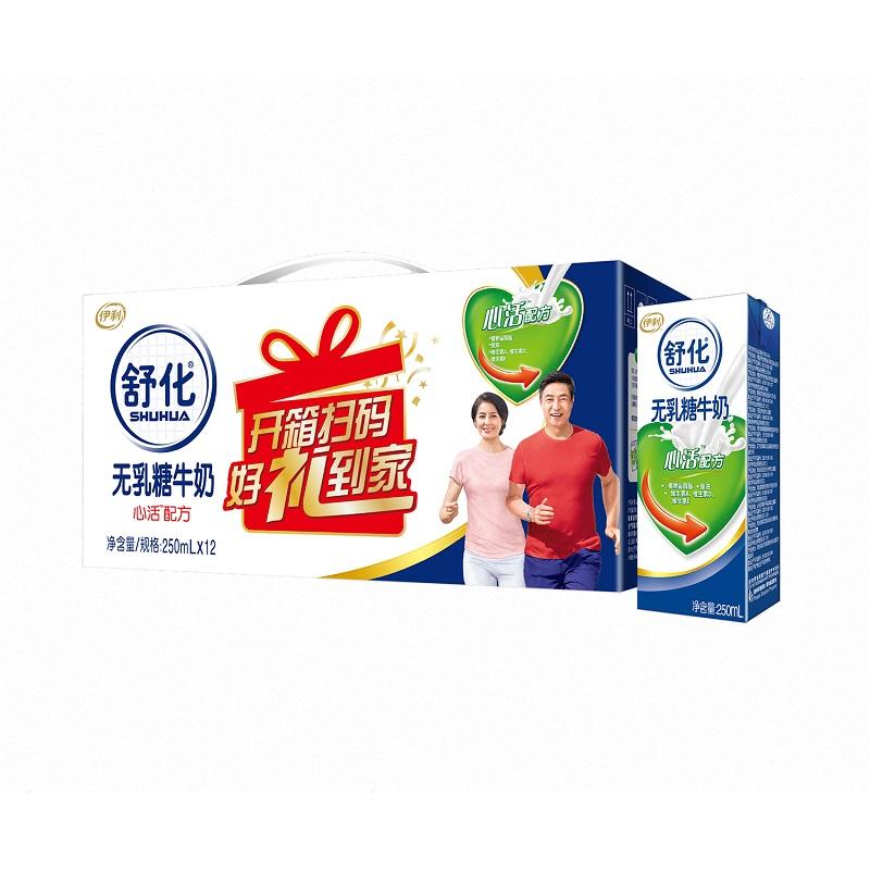 伊利 舒化中老年牛奶 心活 250ml~12 孝敬父母