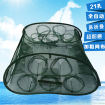 Automatic fishing net folding fishing net fish cage grab fish and shrimp cage lobster net eel Loach catcher Fishing tool gear