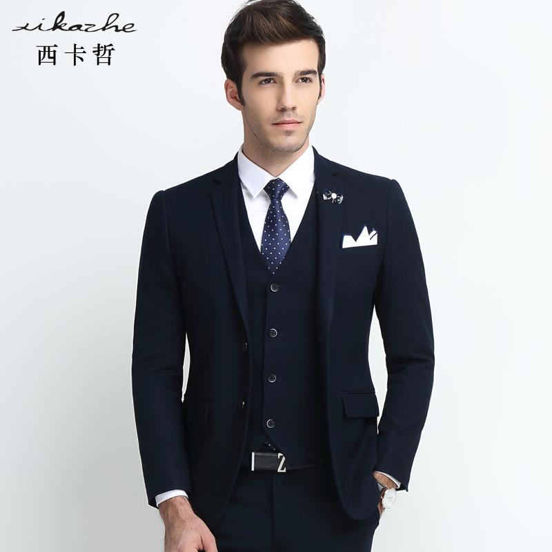 男士新郎结婚礼服冬季加厚修身西服套装婚庆小西装蓝色暗纹三件套
