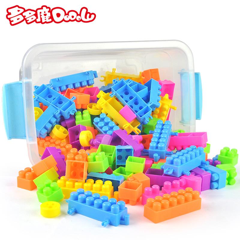 200粒收納箱大顆粒塑料積木寶寶早教益智力拚裝兒童玩具3~6周歲