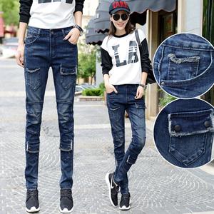 2018春秋季女装新款韩版牛仔裤女士个性弹力长裤子哈伦裤修身显瘦