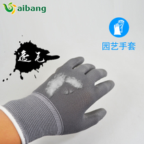Anti-skid horticultural gloves anti-oil dipping adhesive handling Labor protection Gloves Garden pruning garden semi-rubber breathable