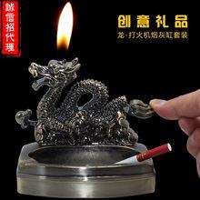 Для курения  > Пепельницы.