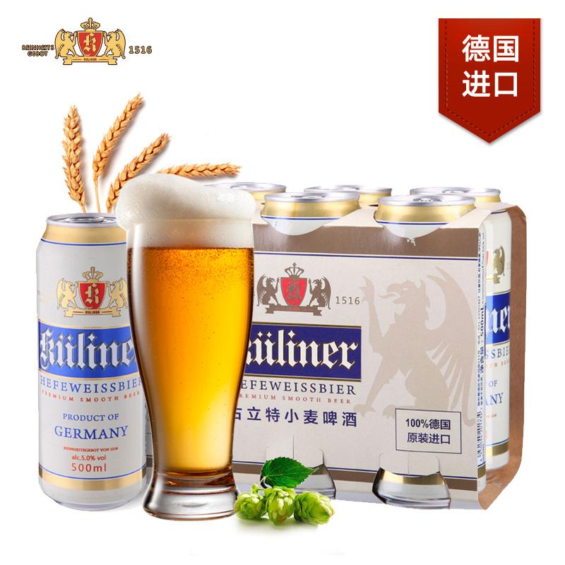 ~天貓超市~德國 啤酒古立特白啤酒500ml^~6 聽麥芽釀造