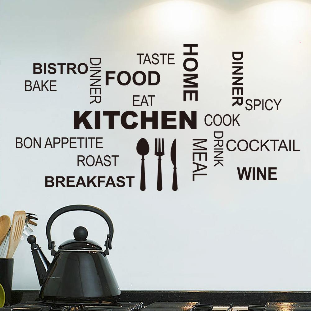 8335家居装饰布置可移除墙贴贴画酒店餐厅厨房英文贴纸墙贴防水亲