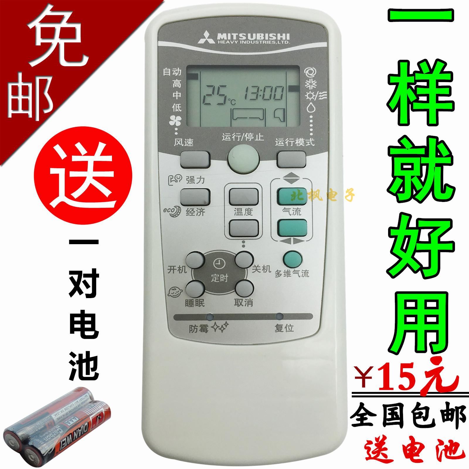 三菱重工空调遥控器SRKQI25H 35H RKX502A001 B C F S RYD502A017