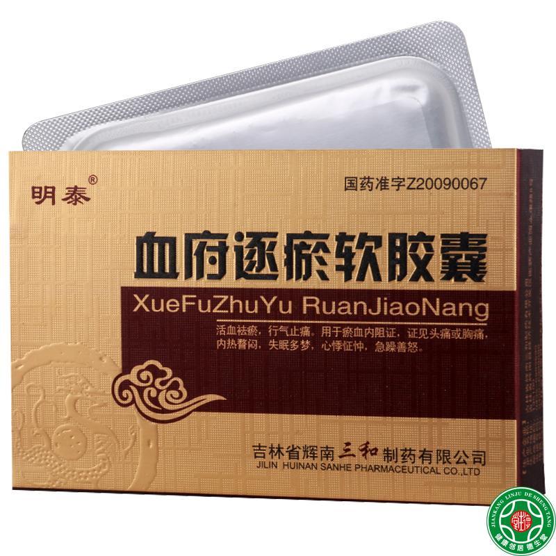 Следующий тайский кровь хоромы погоня стаз мягкий мешок 0.5g*12 зерна *1 доска / коробка