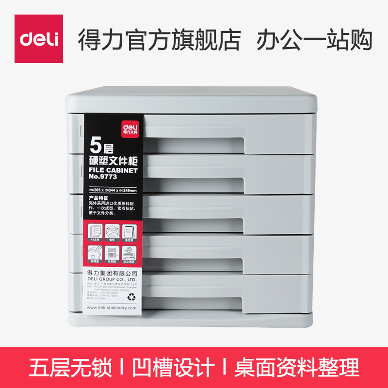 Компетентный 9773 серый картотеки хранение чэн строка статьи рабочий стол картотеки файл разбираться хранение