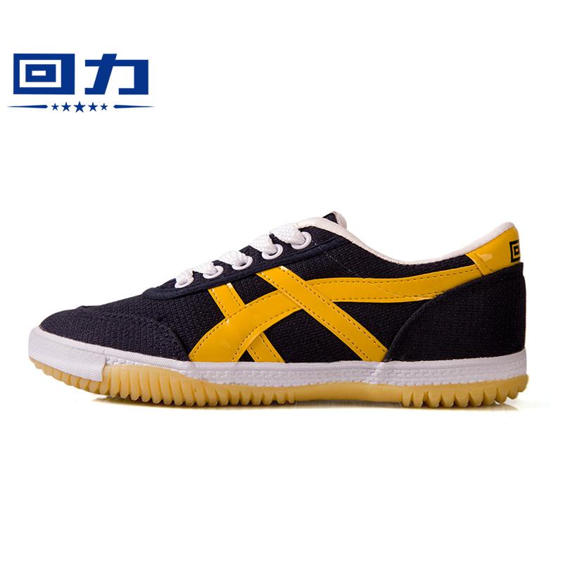 上海回力正品防滑透氣男款乒乓球鞋 女鞋 鞋 訓練鞋男鞋