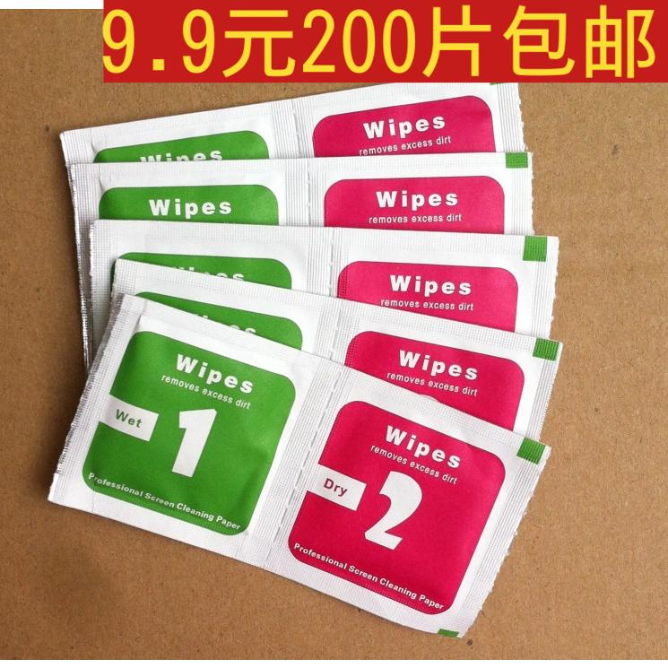 Алкоголь пакет Влажный и сухой пакет Фильтровальная пленка для мобильного телефона для Чистая ткань экрана
