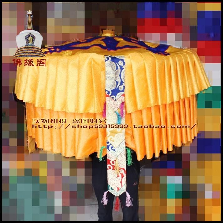 藏传佛教佛堂用品 八吉祥 宝盖伞 宝伞 一套 (带架子)
