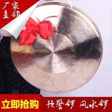 Детский музыкальный инструмент Kazoo