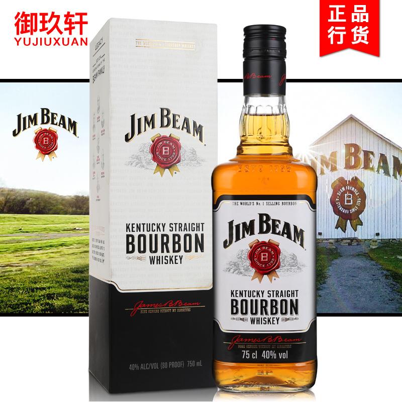 美國 洋酒 JIM BEAM 白占邊波本威士忌750ml 占邊威士忌行貨