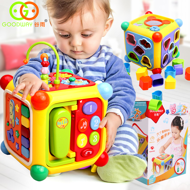 谷雨数字智慧屋宝宝形状多孔配对积木早教益智婴儿儿童玩具台