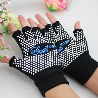 Йога Йога перчатки перчатки, нескользящей йога поставляет скольжения перчатки, хлопок пота абсорбирующие дышащей спец