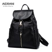 Ai Danni 2015 new stylish Korean version of Forefront double layer cowhide shoulder bag Jurchen casual flip leather backpack handbag
