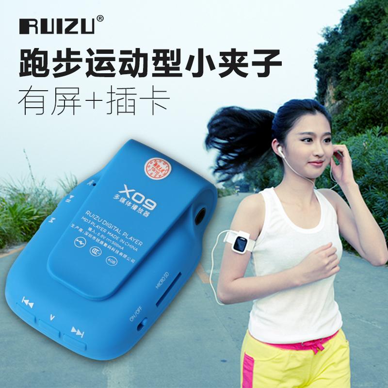 锐族X09迷你 MP3 播放器 有屏跑步运动型小夹子MP3随身听插卡 mp4